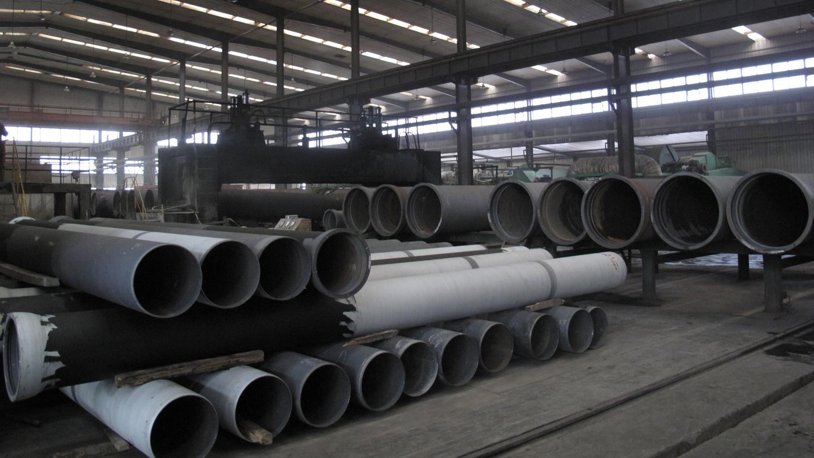 Shanxi Solid Industrial Co., Ltd.