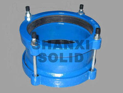Universal Couplings(For A.C. Pipes, PVC Pipes, Steel Pipes And DI Pipes)