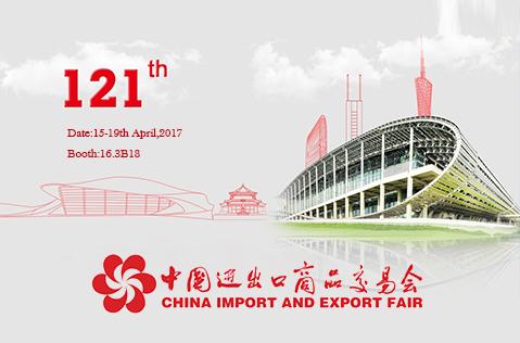Asistiremos a la Feria de Cantón en Guangzhou (15-19 de abril de 2017), Bienvenido a los clientes y amigos para visitar y orientación allí